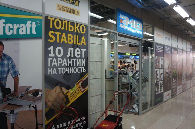 """Розничный магазин в БП """"Румянцево"""""""